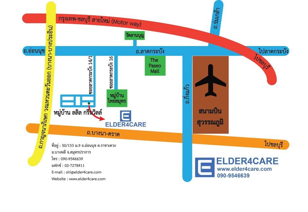 แผนที่ Elder4Care